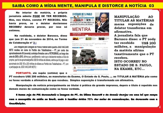 #manipulação
